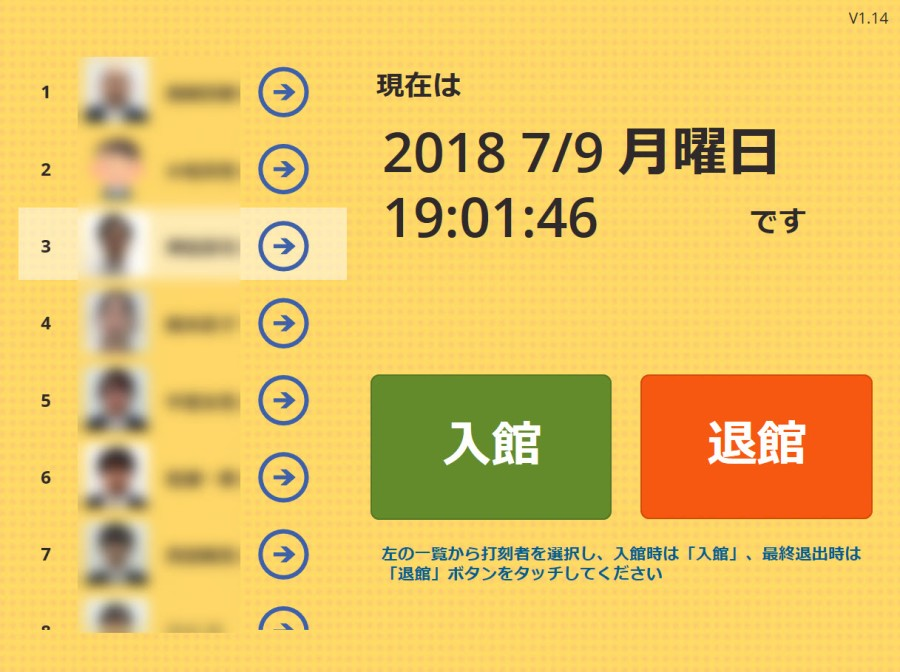 2018-07-09_19-01-48